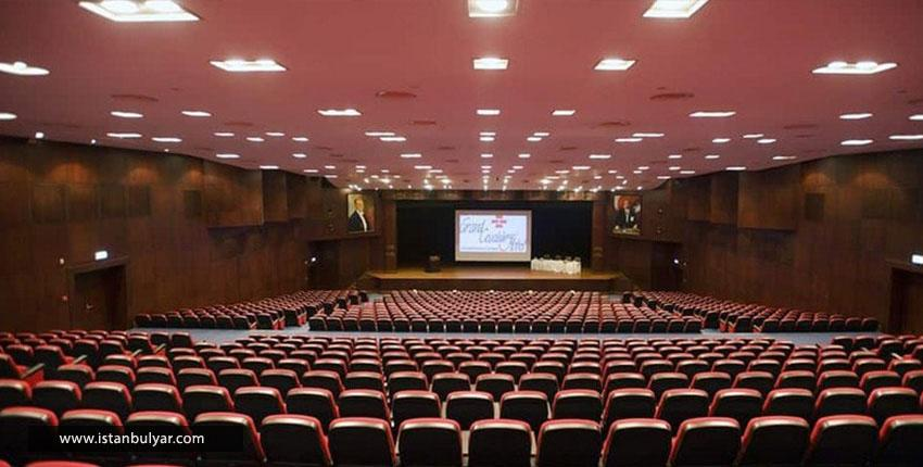 هتل Grand Cevahir Hotel and Convention Center استانبول