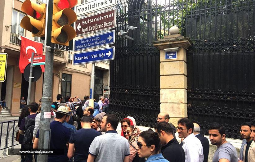 استانبول و ردپای ایرانیان